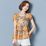 Who Sells Loose Korean Style Floral Female Mid Length Base Shirt Chiffon Shirt Yellow The Cheapest