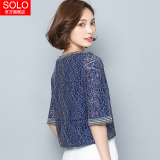 Discounted Female New Style Loose Fit Chiffon Blouse Blue