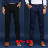 Compare Prices For Loose Korean Style Men Slim Fit New Style Pants Business Casual Pants Black Sapphire Blue