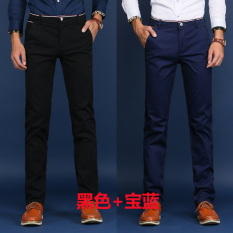 Price Loose Korean Style Men Slim Fit New Style Pants Business Casual Pants Black Sapphire Blue Other Online