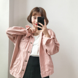 Compare Loose Korean Style Solid Color Single Breasted Top Cowboy Jacket Pink