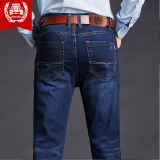 Loose Fit Elderly Spring And Autumn Men Soil Straight Cut Pants Jeans 6821 Conventional Models Sale