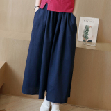 Price Comparisons For Loose New Casual Pants Wide Leg Pants Dark Blue Color