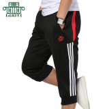Lowest Price Loose Running Fitness Plus Sized Training Pants Athletic Pants Black Red