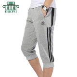 Price Comparison For Loose Running Fitness Plus Sized Training Pants Athletic Pants Light Gray Black