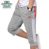 Where To Buy Loose Running Fitness Plus Sized Training Pants Athletic Pants Light Gray Red