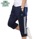 Loose Running Fitness Plus Sized Training Pants Athletic Pants Shen Lan Compare Prices