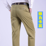 Price Comparisons Men S Straight Leg Easy Care Pants Khaki Khaki