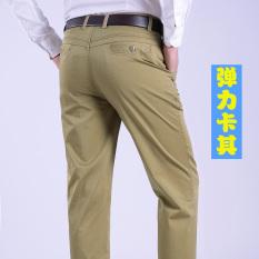 Buying Men S Straight Leg Easy Care Pants Khaki Khaki
