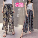 Deals For Loose Versatile Chiffon Female Summer Long Pants Wide Leg Pants Black Pteris