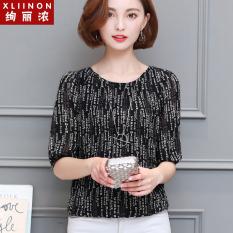 Loose Versatile Female New Style Short Sleeve Top Chiffon Shirt Price