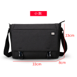 Recent Ma Ke Youth Crossbody Bag One Shoulder Mens Bag Cool Black Small Cool Black Small