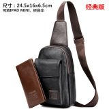 Price Men S Korean Style Leisure Shoulder Bag Black With Wallet Classic Version Black With Wallet Classic Version Online China