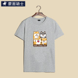 Sale Speaks Korean Style Summer Student Card Dog T Shirt T 116 Four Dog Gray Oem
