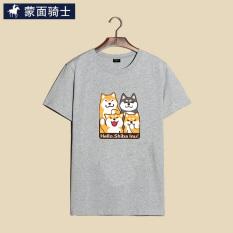 Speaks Korean Style Summer Student Card Dog T Shirt T 116 Four Dog Gray Cheap