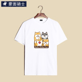 Buy Speaks Korean Style Summer Student Card Dog T Shirt T 116 Four White Puppy China