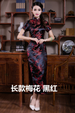 Price Meihua Table Short Sleeved Slim Fit Catwalk Stage Dress Brocade Cheongsam Long Meihua Black And Red China