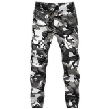 Buy Men Cotton Skinny Joggers Camo Pants Camouflage 2 Intl Online China