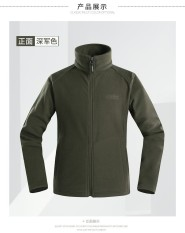How To Buy Men In Autumn And Winter Outdoor Fleece Sweater Mens Warm Warm Coat Two Inside And Outside The Mountain Tourism Intl