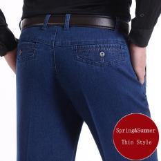 Coupon Men Jeans High Waist Stretch Large Size Male Trousers Middle Aged Straight Denim Pant Dark Blue Intl