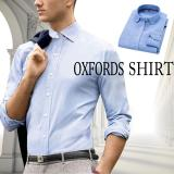 Best Buy Men Oxford Turn Down Collar Formal Shirts Plus Size Blue Sky Intl