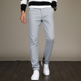 Men Slim Fit Stretch Pants New Casual Pants Gray Gray On Line
