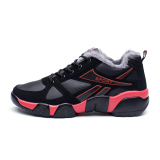 Latest Plus Velvet Autumn And Winter Men S Shoes Men Sports Shoes 44 8622 Black Cotton Shoes Fly
