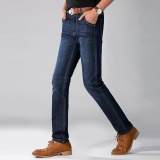 Compare Men Straight Denim Jeans Summer Thin Loose Trousers Casual Jean Plus Size Intl