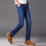 Price Men Straight Denim Jeans Summer Thin Loose Trousers Casual Jean Plus Size Intl Oem Original