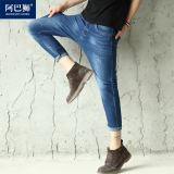 Price Comparison For Men S Extra Large Slim Fit Stretch Pantyhose Jeans