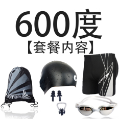 E Men S *d*lt Swimming Accessory Set Black 610 Gray 600 Nose Ear Plastic Cap Bag Black Black 610 Gray 600 Nose Ear Plastic Cap Bag Black Online