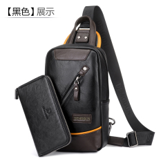 Retail Emperor Mundungus Korean Fashion Chest Tray Men Shoulder Bag Black Black