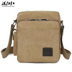 Best Reviews Of Korean New Shoulder Bag Bags For Men Small Version Vertical Version Casual Color Small Version Vertical Version Casual Color