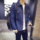 Buy Men S Jacket Denim Jacket Male Korean Style Jeans Jacket Dark Blue Intl Cheap On China