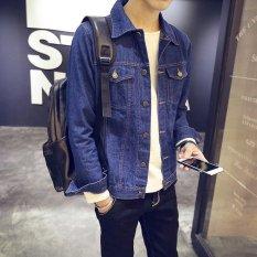 Men S Jacket Denim Jacket Male Korean Style Jeans Jacket Dark Blue Intl Shopping