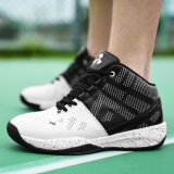 List Price Men S Leisure Outdoor Wear Resisting Basketball Shoes Intl Shoe Box