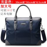 Buy Korean Oxford Nan Xiu Xian Shoulder Bag Mens Bag Xl Light Blue Single Package Xl Light Blue Single Package Online