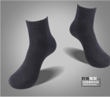 Retail Price Mens Plain 100 Cotton Socks Pack Of 6 Gray