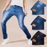 Sale Mens Straight Jeans Breathable Stretchy Jeans Summer Thin Denim Pants Large Plus Size Trousers Intl Oem Cheap