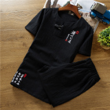 How To Buy Chinese Style Men S Short Sleeved T Shirt Black