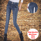 Price Mid Waist Stretch Women Jeans Slim Pencil Pant Feet Ladies Trousers Intl On China