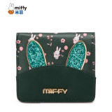Promo Miffy 2017 New Style Wallet Short Paragraph Female Cute Mini Student Small Fresh Purse Bag Two Fold Wallet Card Package Green