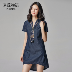 Deals For Milianwuyu Cotton New Plus Sized Slim Fit Dress