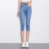 Price Women S Korean Style High Waisted Thin Cropped Jeans Light Blue Dark Blue 299 Light Blue Capri 299 Light Blue Capri On China