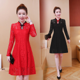 Mm The New Day To Day Long Sleeve Cheongsam Black Black For Sale