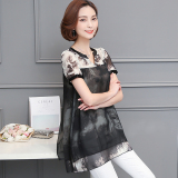 Recent Mm New Style V Neck Female Korean Style T Shirt