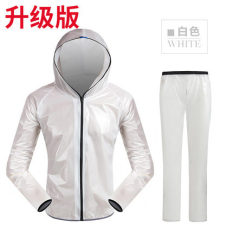 Discount Mountain Car Single Reflective Split Electric Car Raincoat Upgraded Version Of Adhesive White Suit