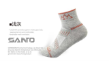 How To Get Santo Mountaineering Sports Moisture Wicking Short Tube Outdoor Socks 020 Light Gray Female Models
