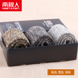 Nan Ji Ren Men Winter Thick Curled Wool Warm Socks Thick Terry Socks Brown Black Light Gray Lower Price