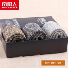 Low Price Nan Ji Ren Men Winter Thick Curled Wool Warm Socks Thick Terry Socks Brown Black Light Gray
